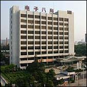 China Electronics Technology Corporation