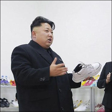 Kim Jong Un Wonders What To Do With Tennis Shoes via DPRK Twitter Feed[Fair Use]