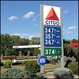 CITGO Gas Station by Mike Mozart [CC-BY-SA-2.0 (http://creativecommons.org/licenses/by-sa/2.0)], via Flickr https://flic.kr/p/oMJJ6w [cropped]