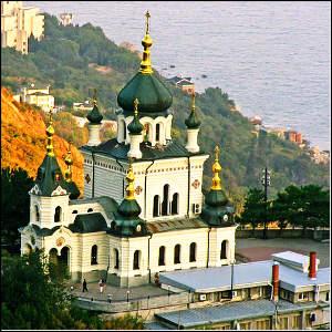 Foros Church near Yalta by Kiyanka (Own work) [CC BY-SA 3.0 (http://creativecommons.org/licenses/by-sa/3.0)], via Wikimedia Commons http://commons.wikimedia.org/wiki/File%3A%D0%A6%D0%B5%D1%80%D0%BA%D0%B2%D0%B0_%D0%92%D0%BE%D1%81%D0%BA%D1%80%D0%B5%D1%81%D1%96%D0%BD%D0%BD%D1%8F_%D0%A5%D1%80%D0%B8%D1%81%D1%82%D0%BE%D0%B2%D0%BE%D0%B3%D0%BE_%D0%A4%D0%BE%D1%80%D0%BE%D1%81_01.jpg