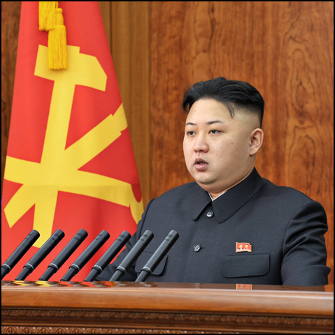 Kim Jong Un Official Photo - Fair Use