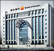 Bank of Kunlun