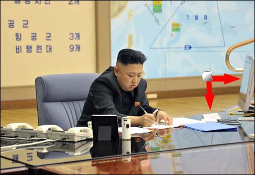 Photo By Korean Central News Agency (derivative work; fair use)