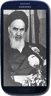 Ayatollah Phone (original work from public domain and fair use elements)