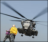 Sea Dragon Helicopter
