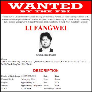 FBI Wanted Poster [Public Domain]