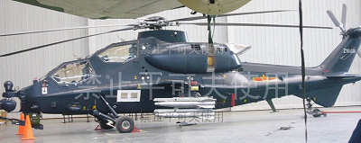 z-10 helicopter